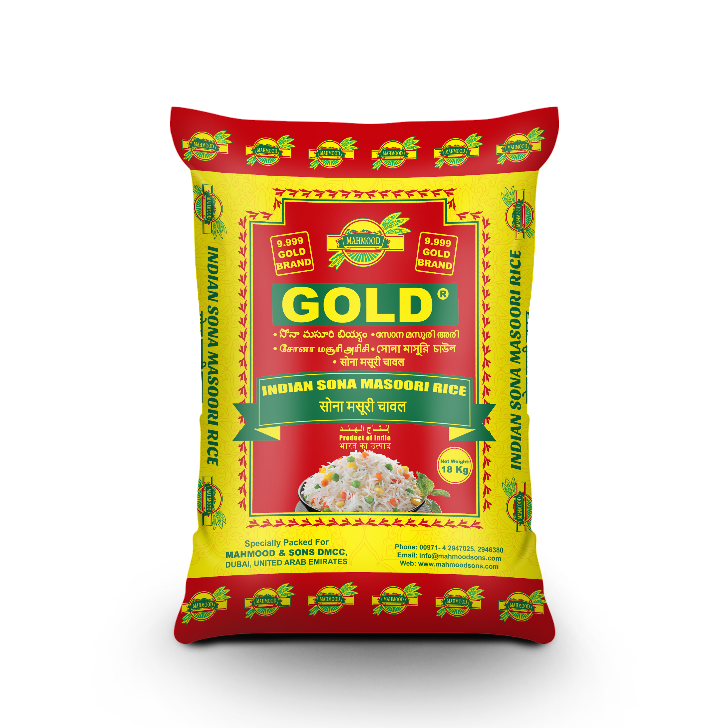GOLD INDIAN SONA MASOORI RICE